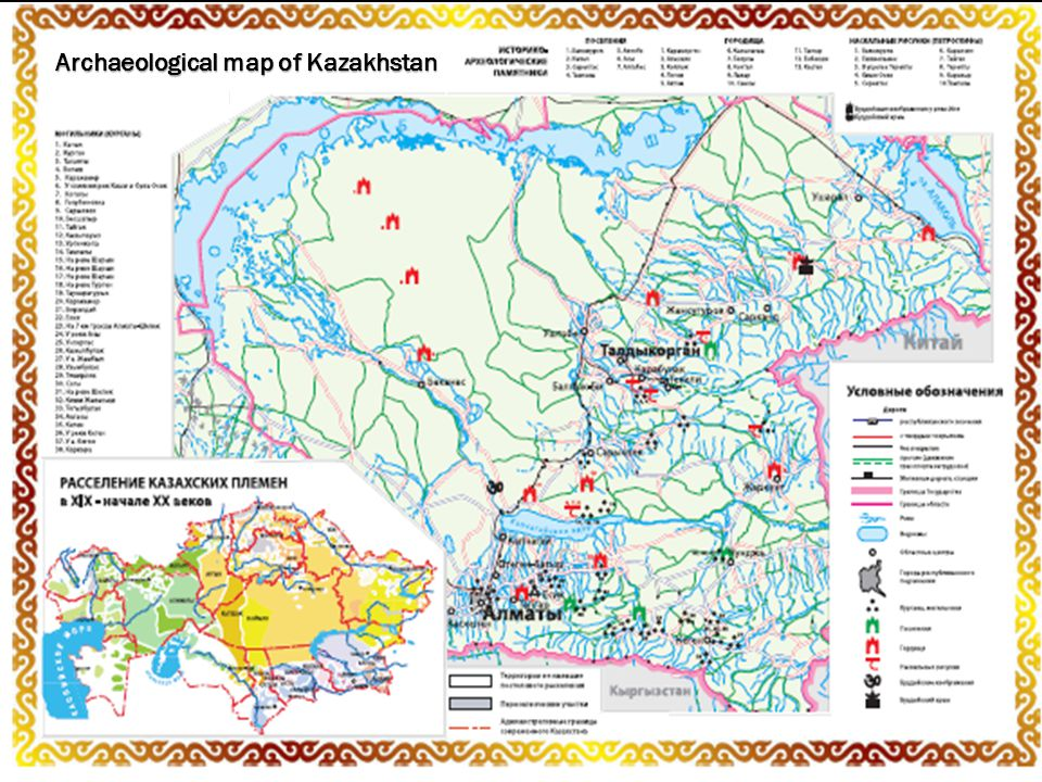 Event-Tourism as a Revitalization Factor of Tourism in the Kazakh ...