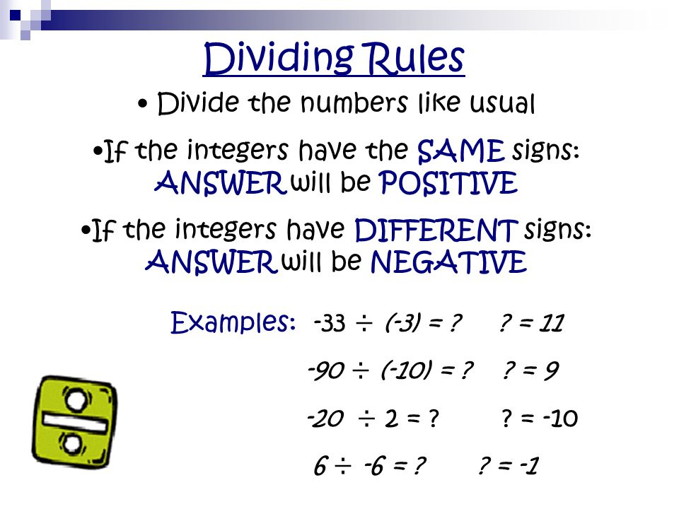 Operations With Integers Powerpoint Ppt Video Online Download