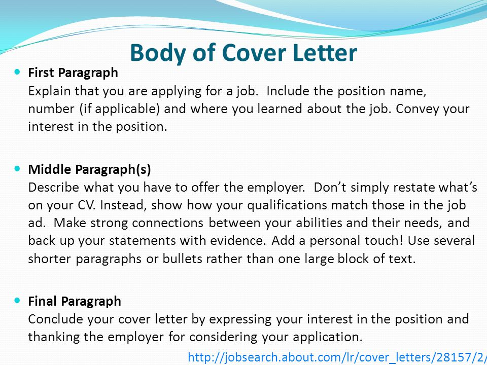 OCN 750 Class 11 March 20 Cover Letters