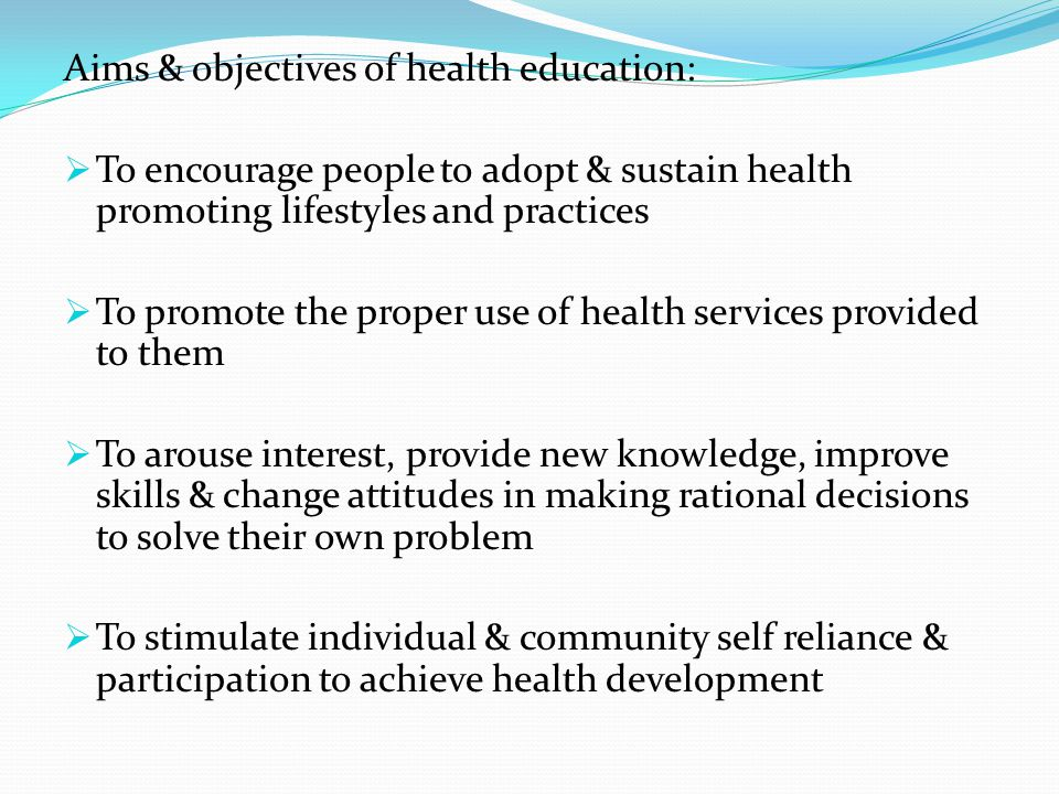 what are the aims and objectives of education