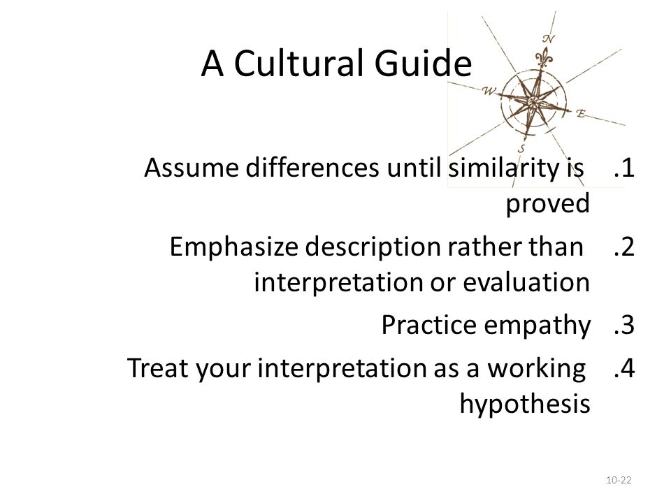 A Cultural Guide Assume differences until similarity is proved