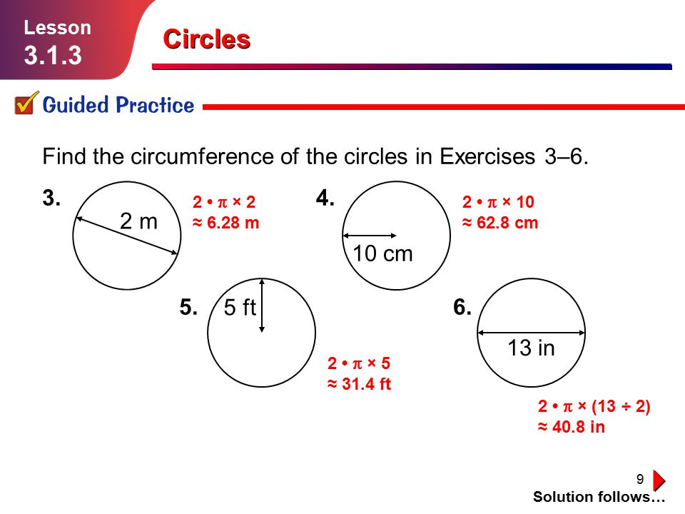 Circles Guided Practice