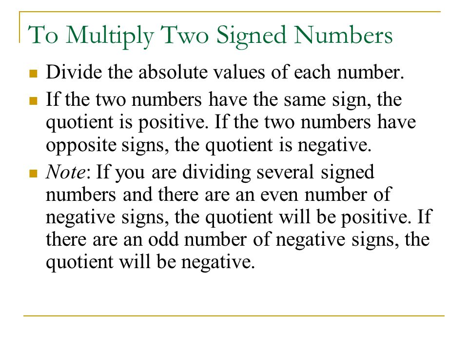 To Multiply Two Signed Numbers
