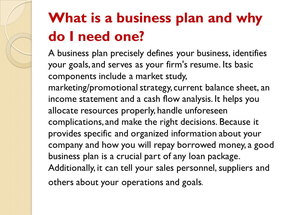 why do i need a business plan