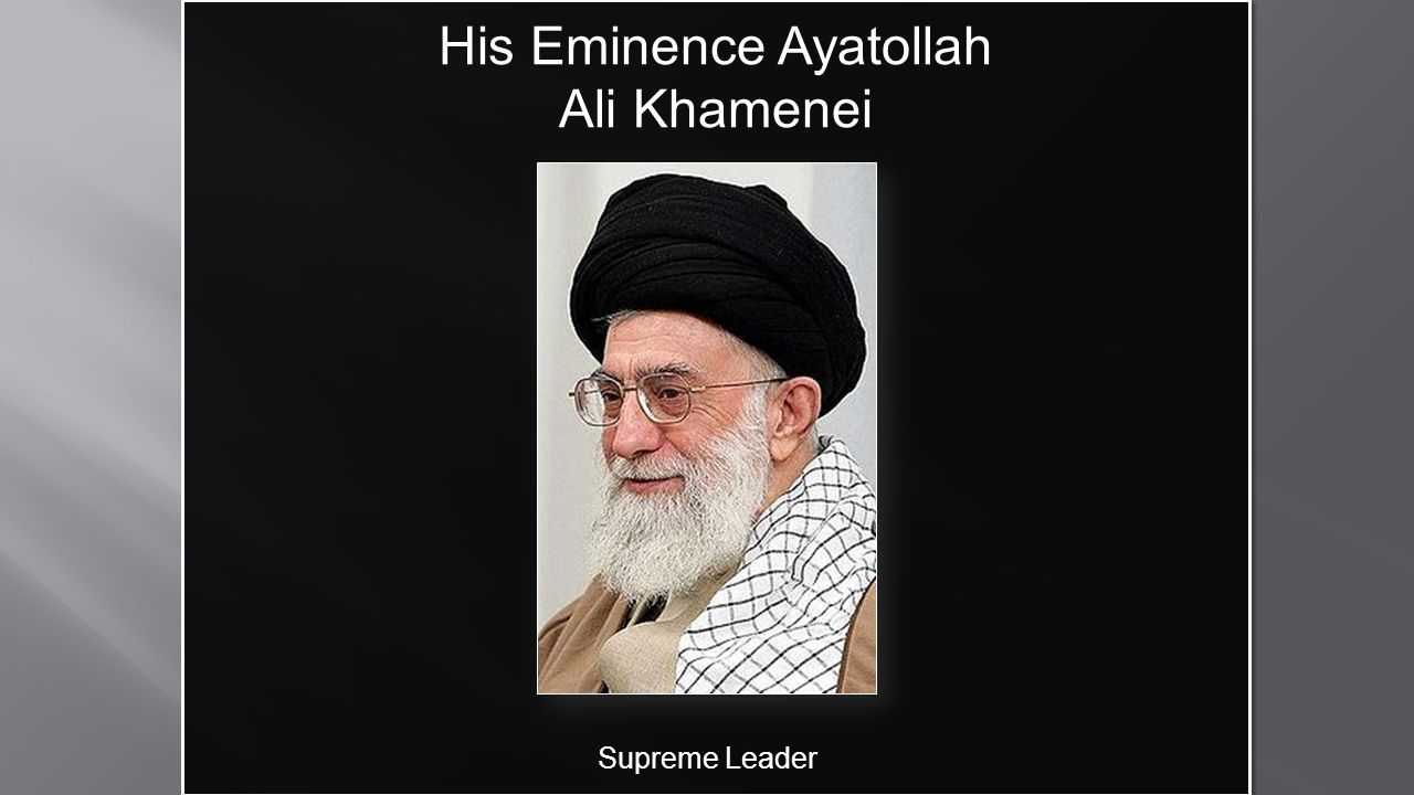His Eminence Ayatollah