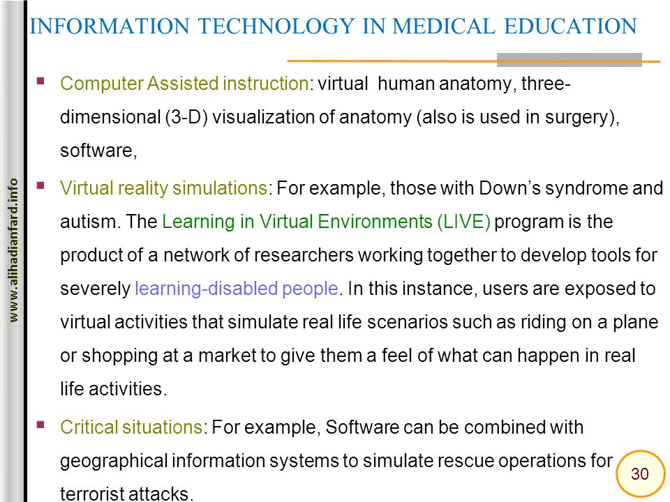 UNDERSTANDING THE USE OF INFORMATION TECHNOLOGY IN MEDICINE Ppt