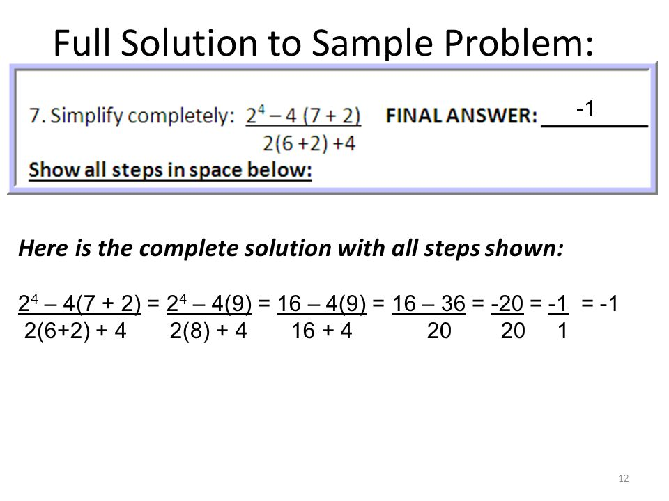 Full Solution to Sample Problem:
