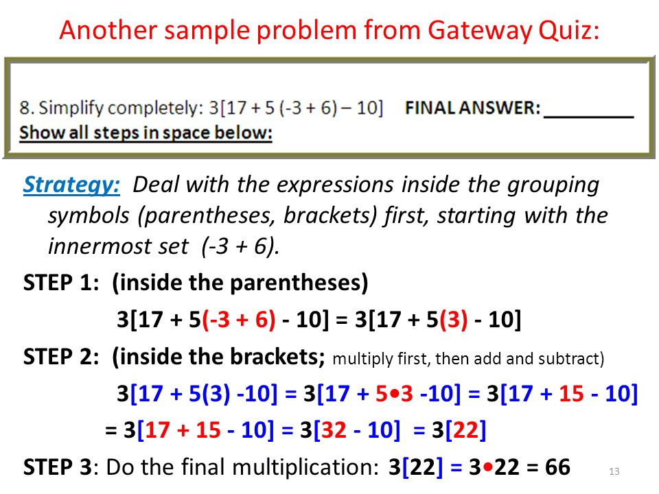 Another sample problem from Gateway Quiz:
