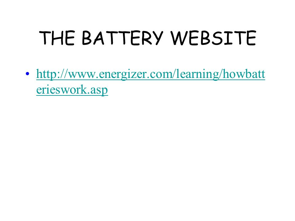 THE BATTERY WEBSITE