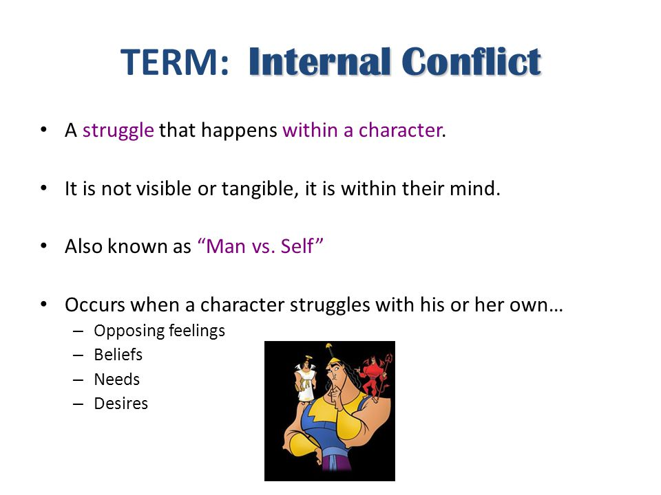 TERM: Internal Conflict