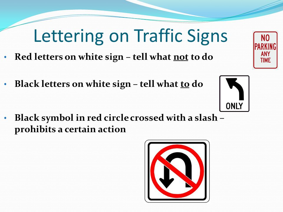 Lettering on Traffic Signs