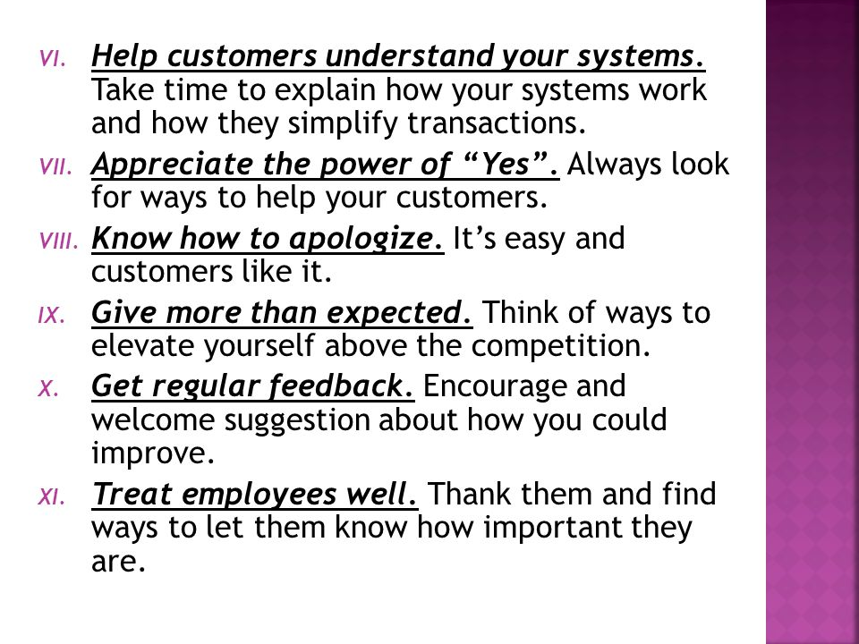 Help customers understand your systems