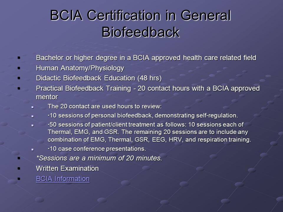 Biofeedback A New Frontier For Recreation Therapy Ppt Download