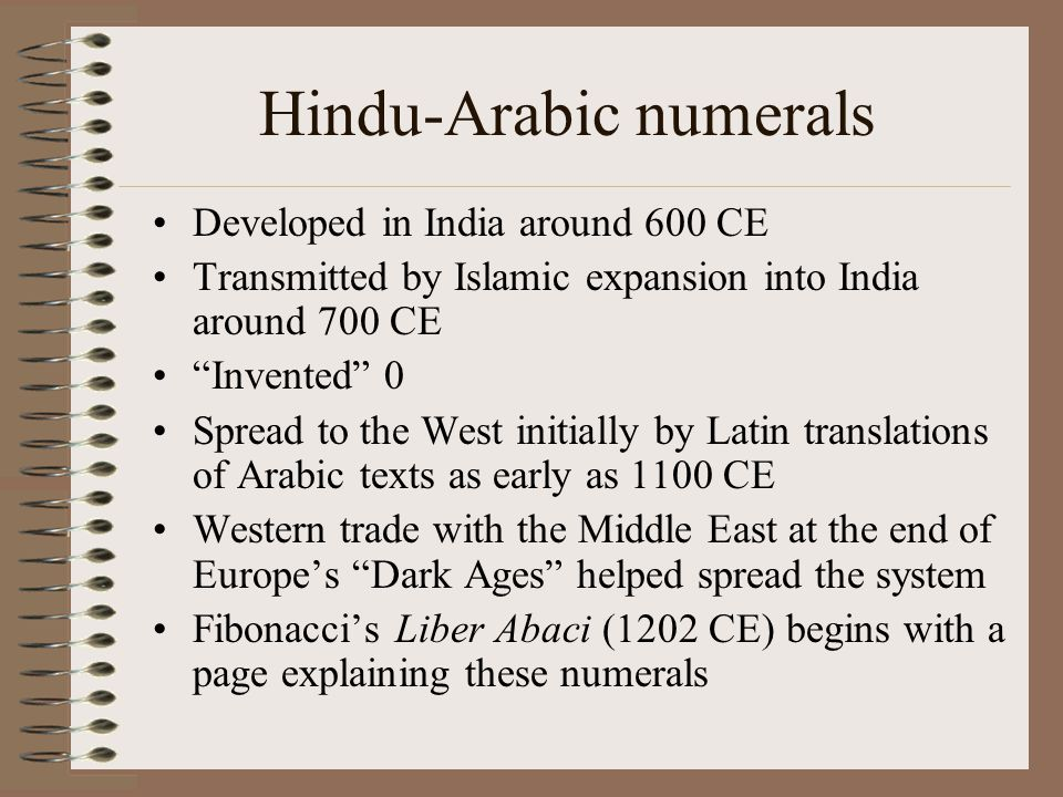 who invented hindu arabic numerals