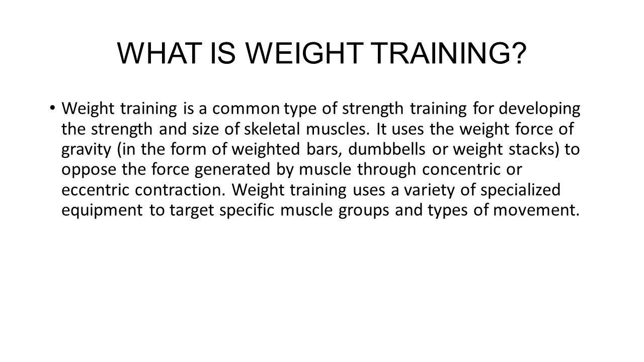 What is training 1
