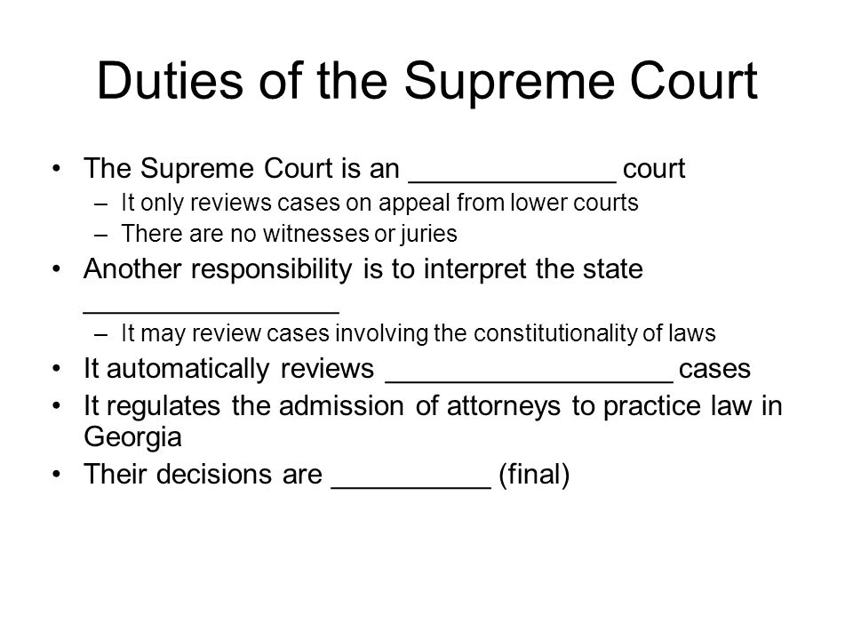 Duties of the Supreme Court