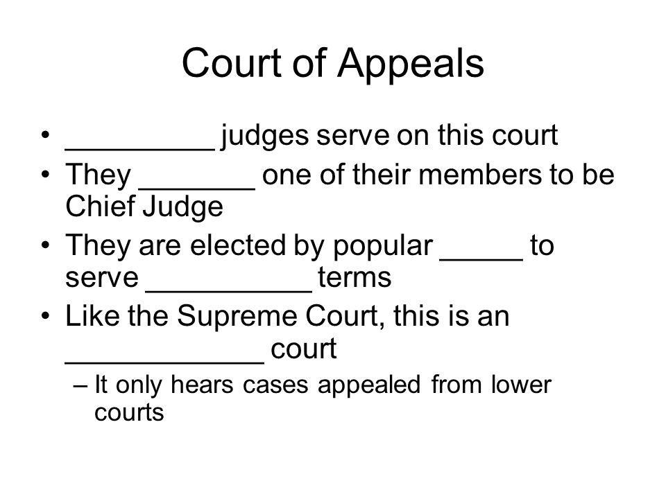 Court of Appeals _________ judges serve on this court