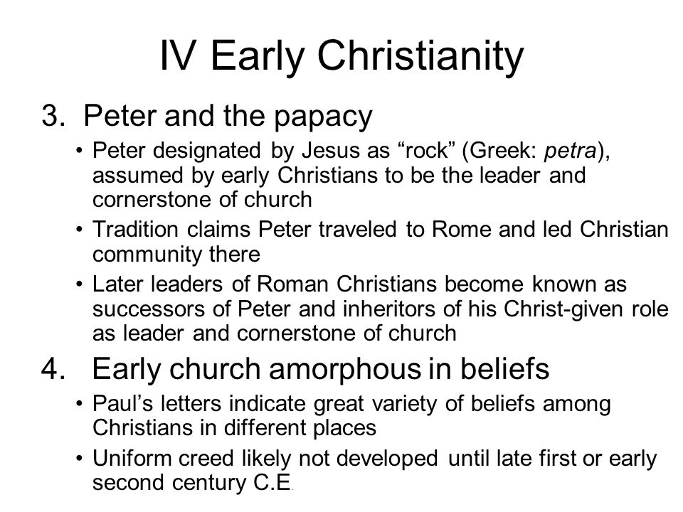 a letter to an early christian community is called world religions chapter twevle christianity ppt 20333 | IV Early Christianity 3. Peter and the papacy