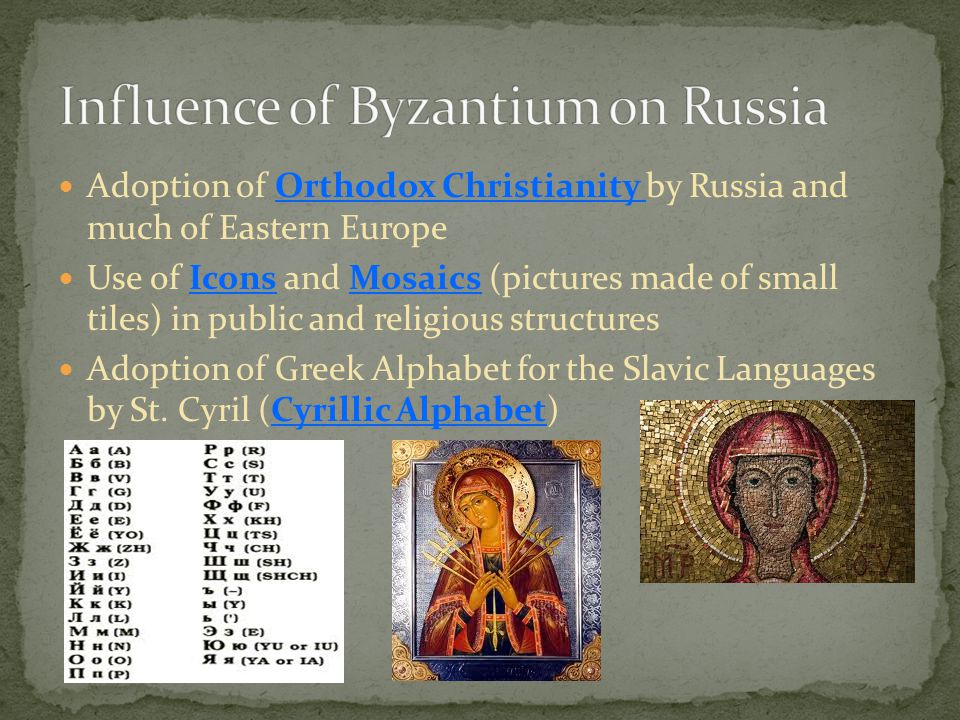 Influence of Byzantium on Russia