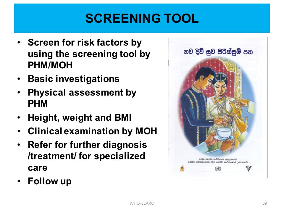 SCREENING TOOL Screen for risk factors by using the screening tool by PHM/MOH. Basic investigations.