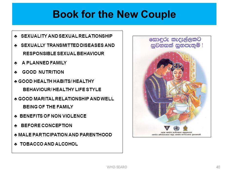 Book for the New Couple ♣ SEXUALITY AND SEXUAL RELATIONSHIP