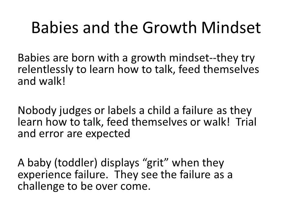Babies and the Growth Mindset
