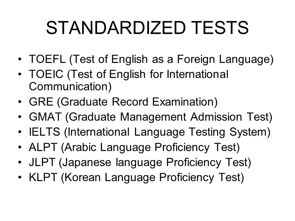What's good about standardized tests