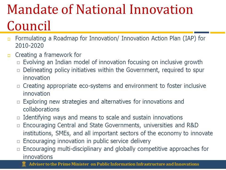 Mandate of National Innovation Council