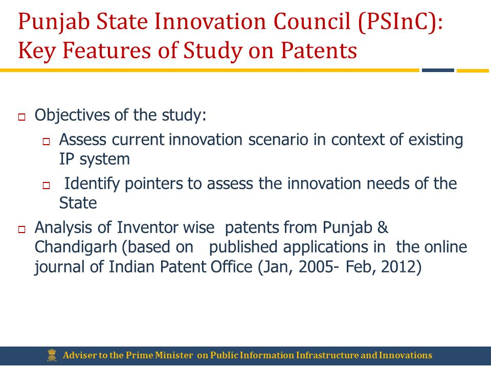 Punjab State Innovation Council (PSInC): Key Features of Study on Patents