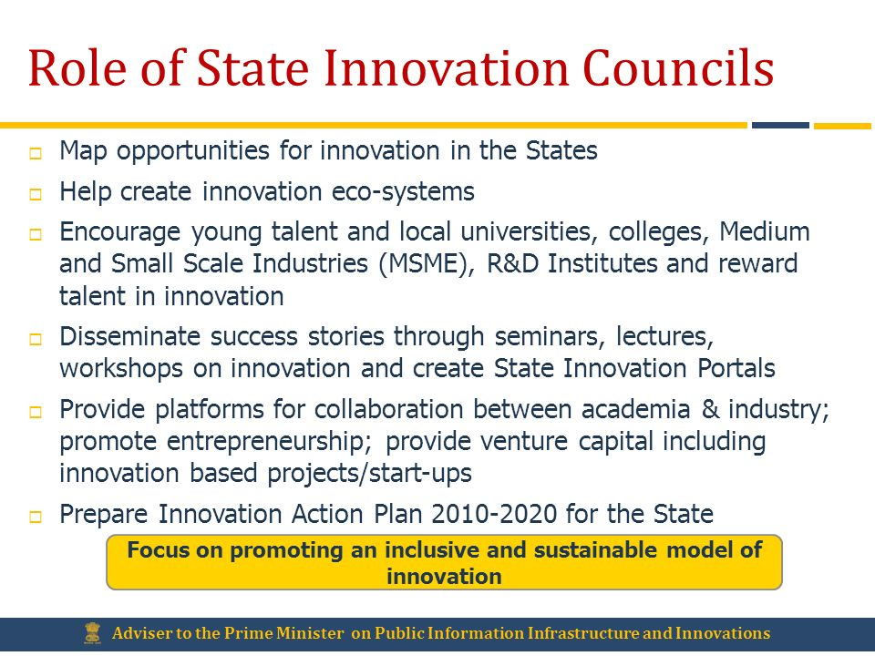 Role of State Innovation Councils