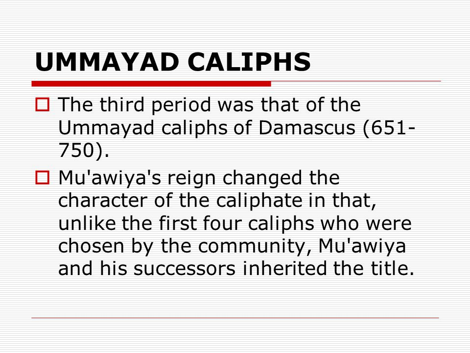 the first four caliphs of islam called
