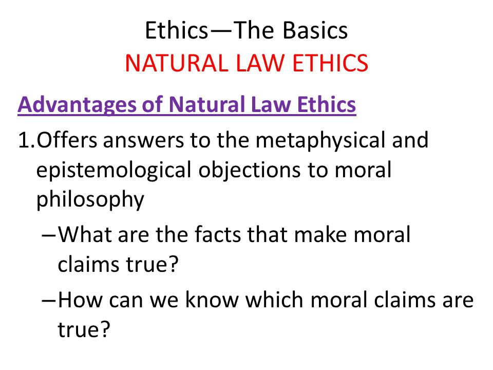 advantages of natural law