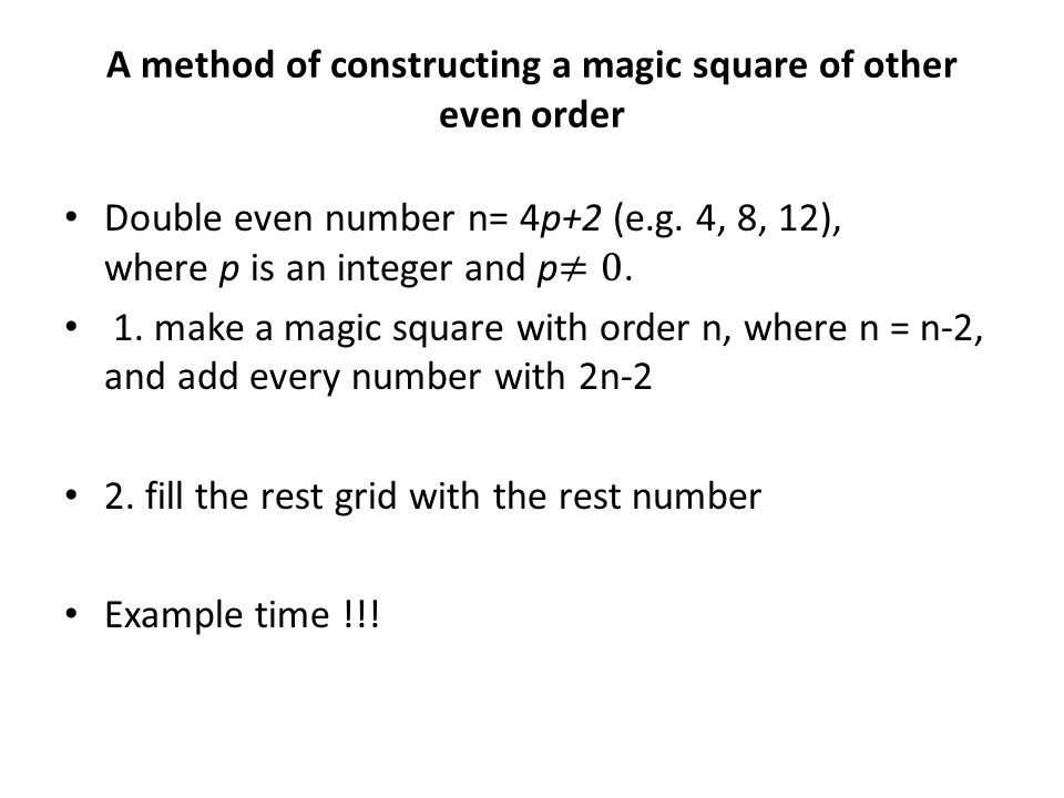 Magic Square Lihui Mao  - ppt video online download