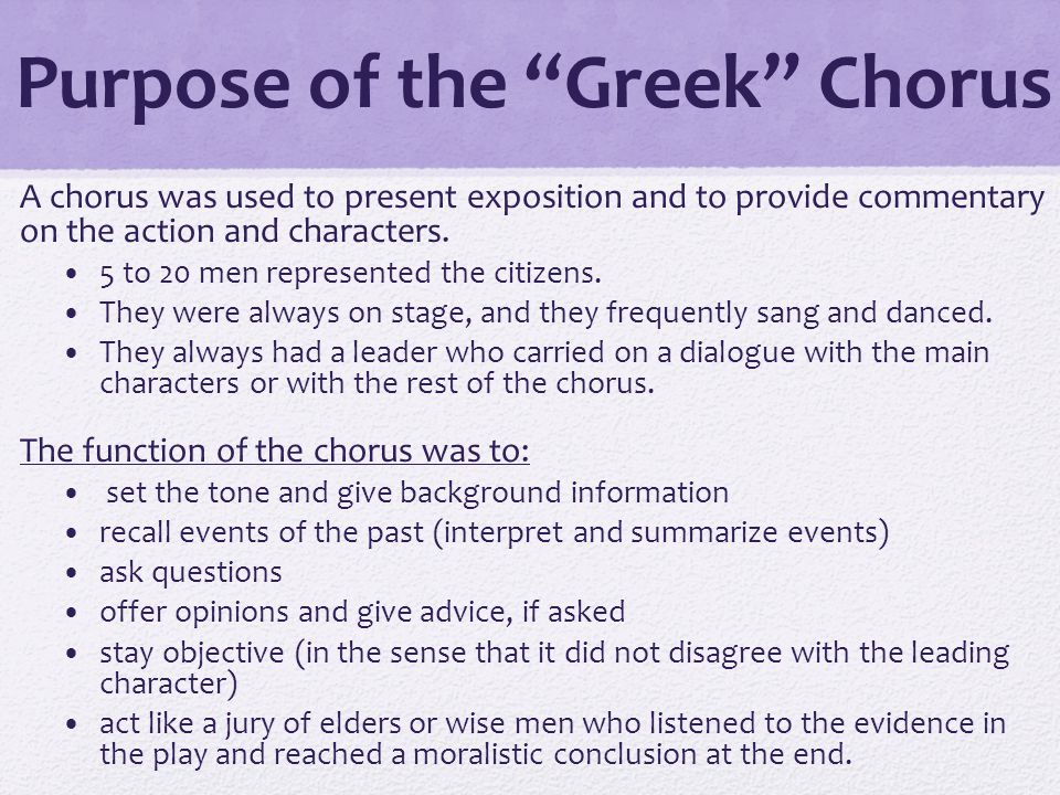 function of the greek chorus