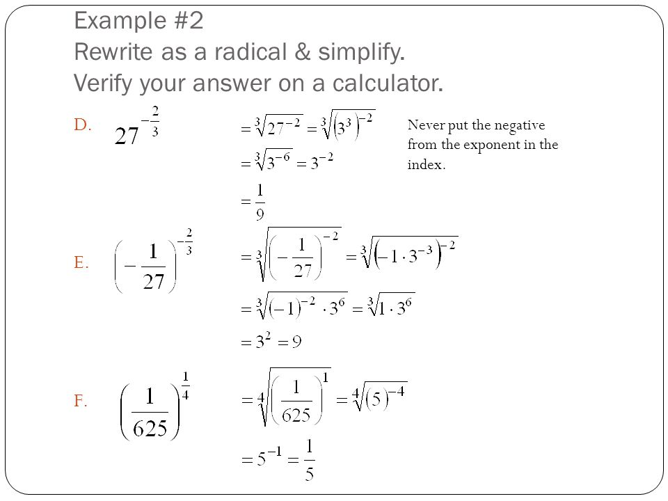 5. 1 radicals & rational exponents ppt video online download.