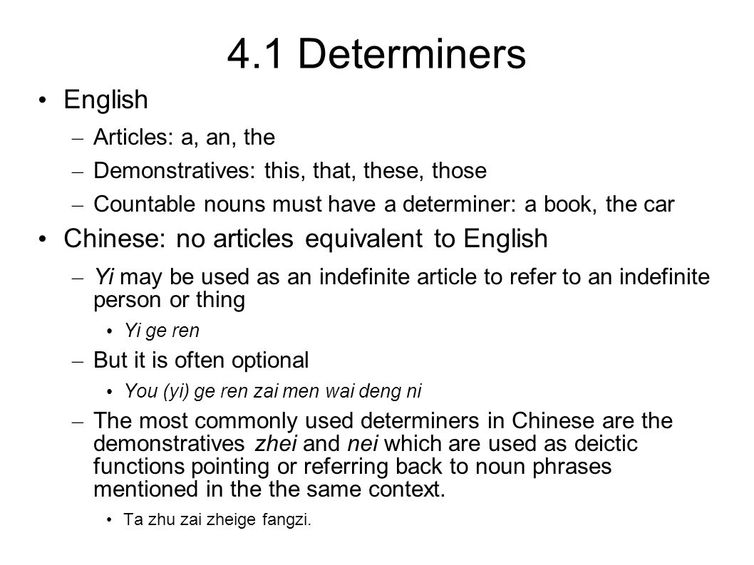 Noun Phrases in Chinese and English - ppt download