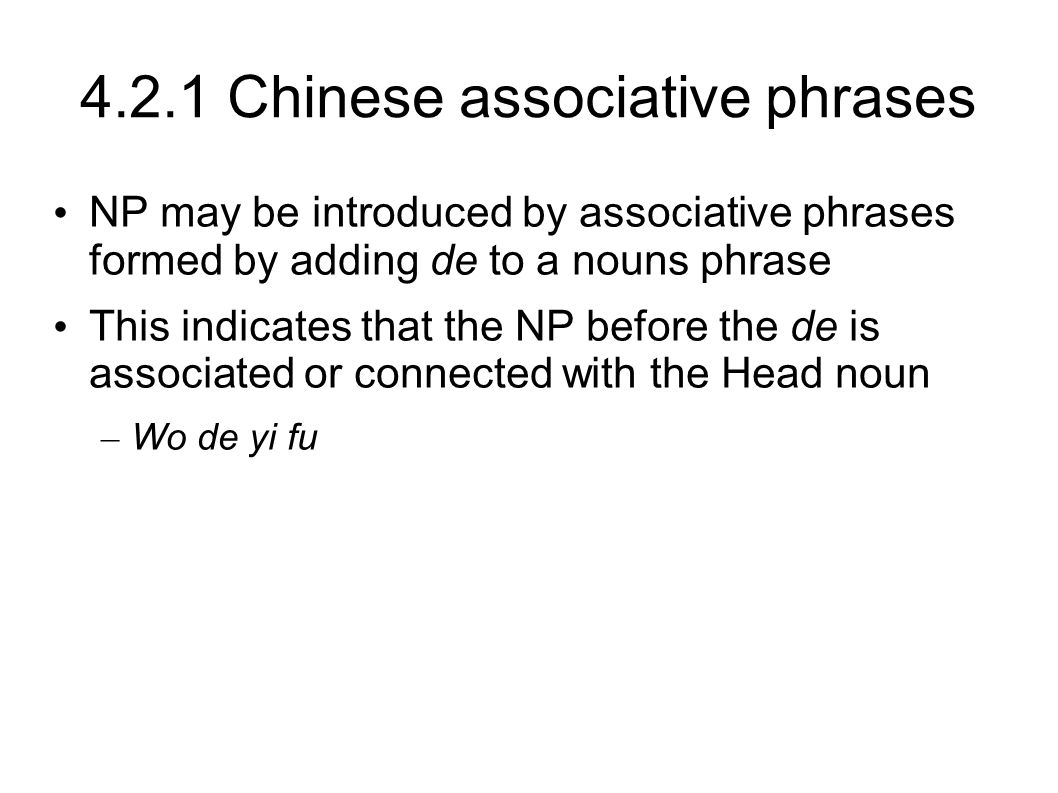 Noun Phrases In Chinese And English Ppt Download