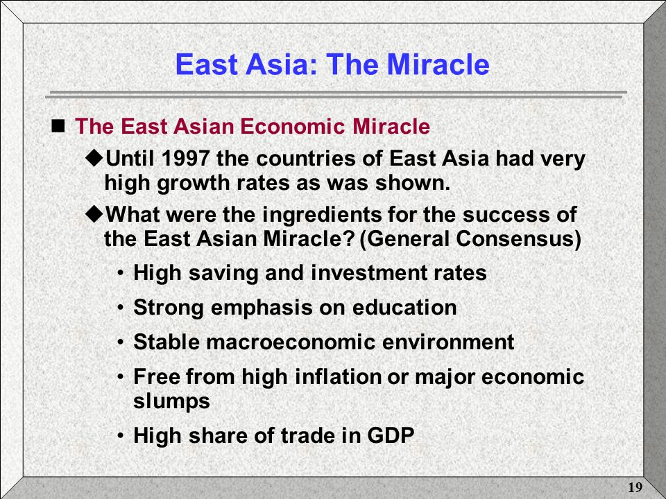 economies East asian miracle
