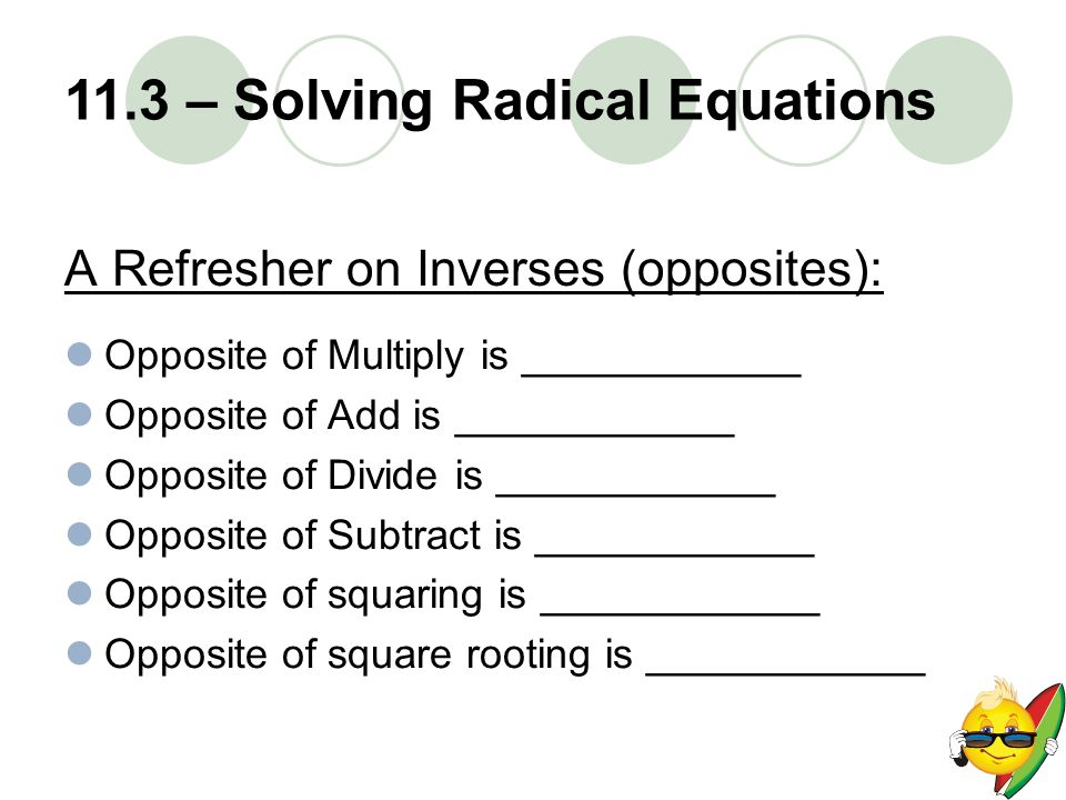 A Refresher on Inverses (opposites):