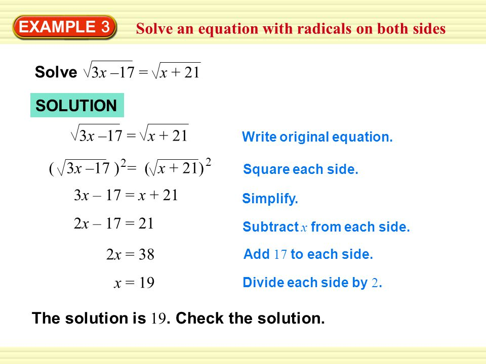 Solve an equation with radicals on both sides