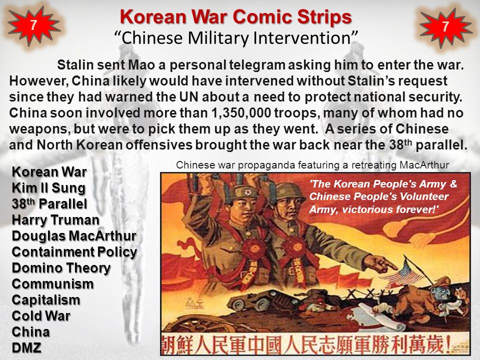 why did china enter the korean war