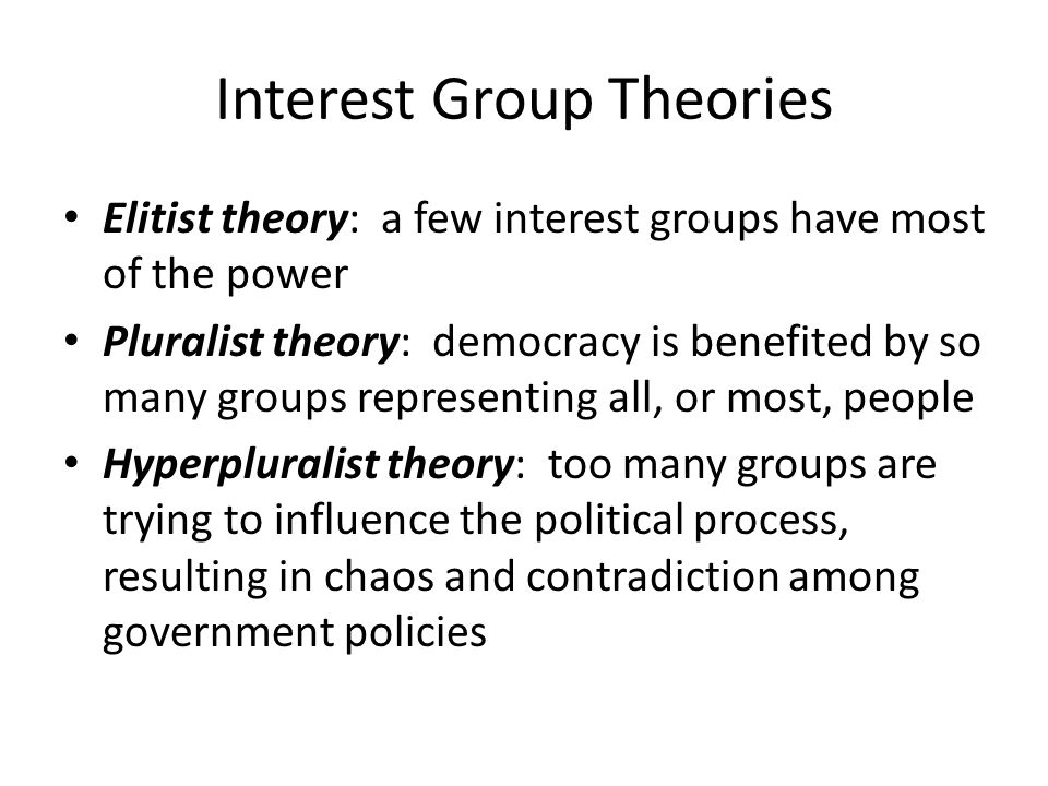 what is an elitist theory of government