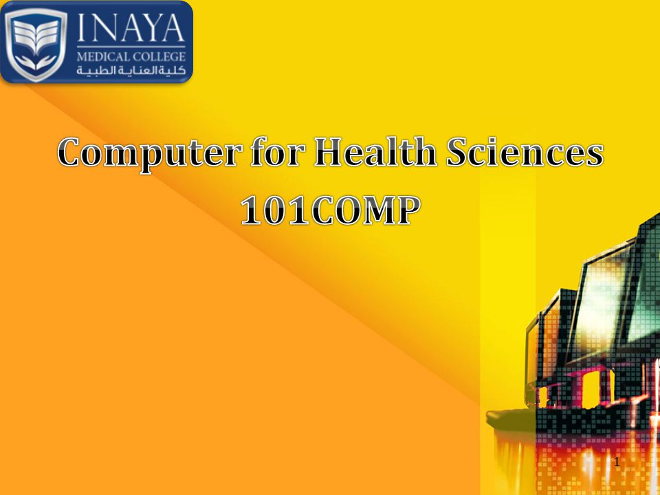 Computer for Health Sciences