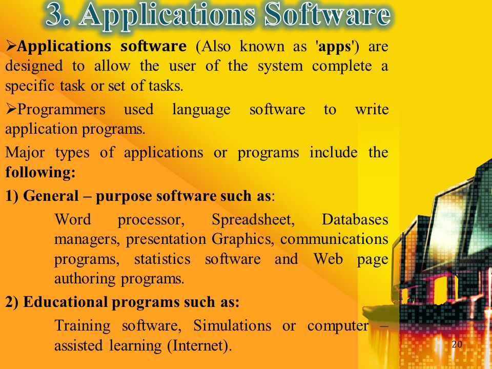 3. Applications Software