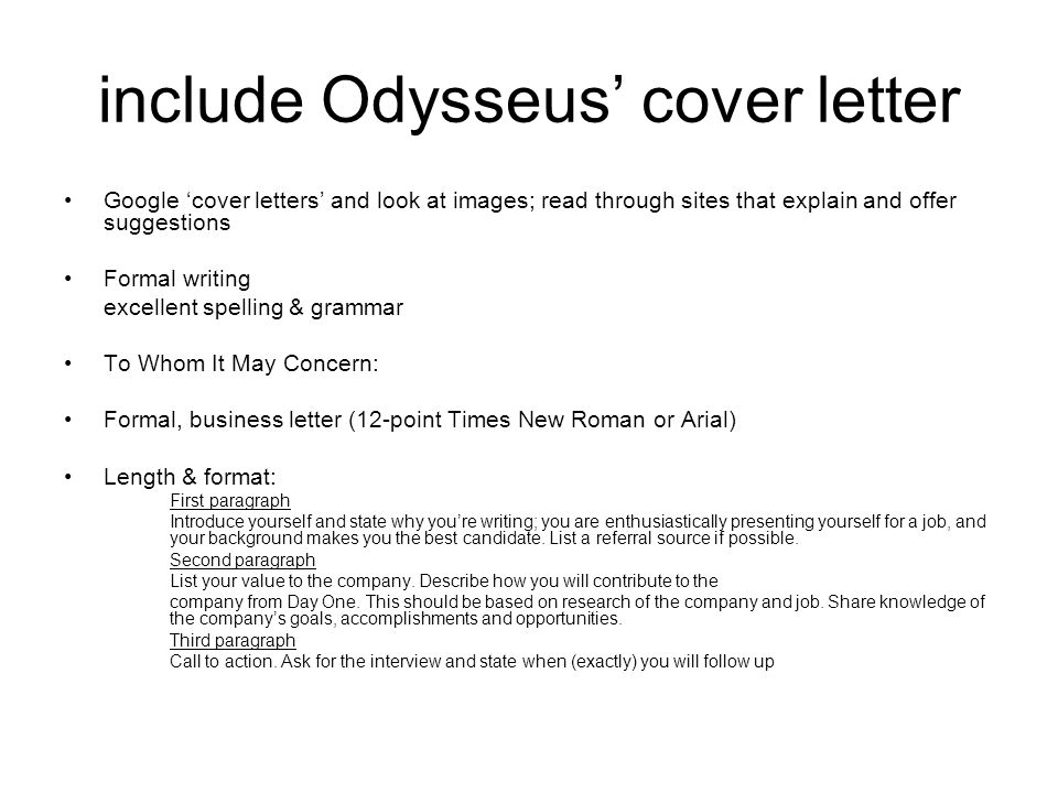 include Odysseus' cover letter