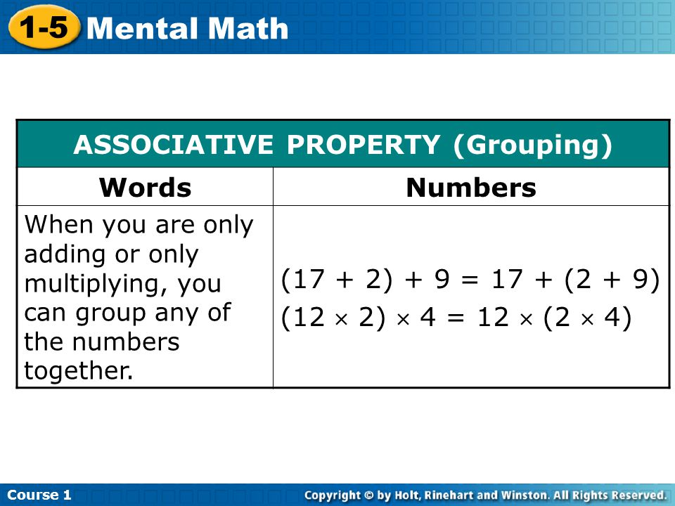 ASSOCIATIVE PROPERTY (Grouping)
