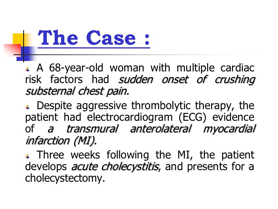 Anesthesia Cases  - ppt video online download