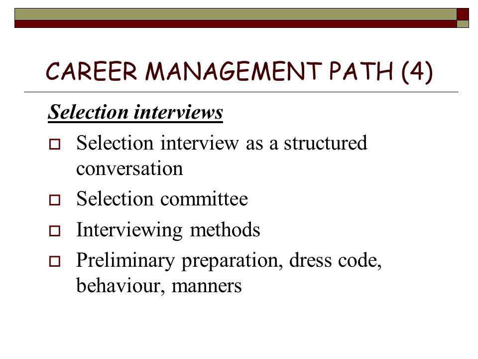 career management methods