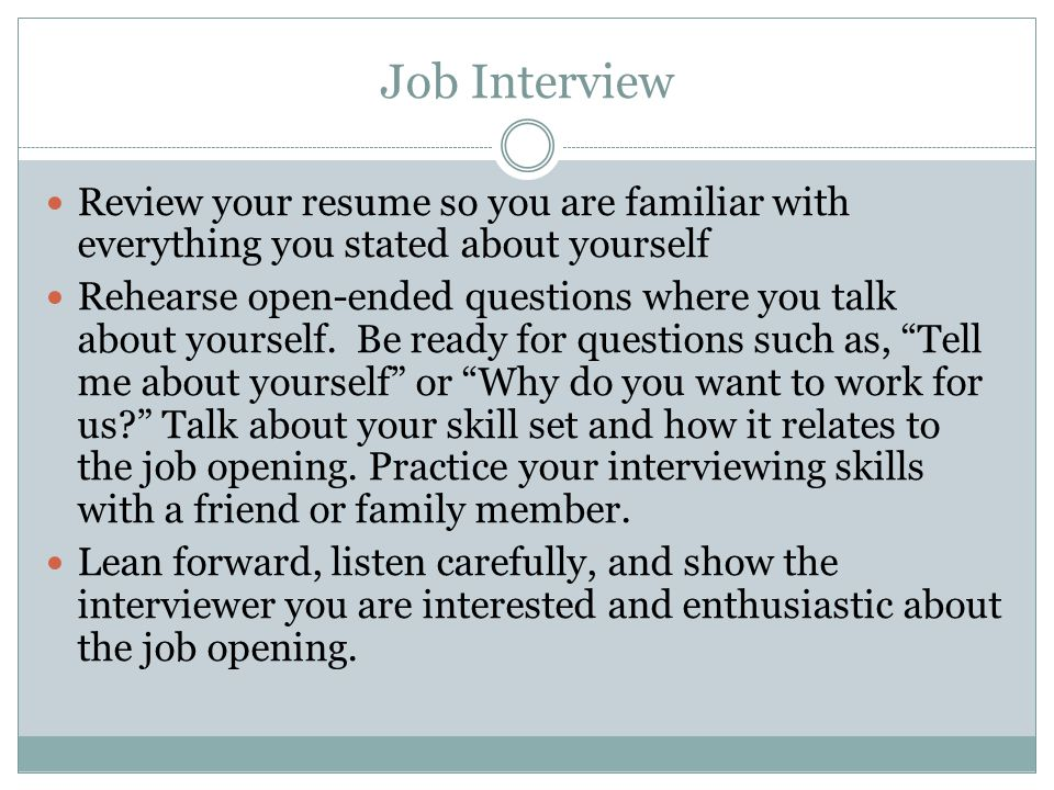 job application skills and tools