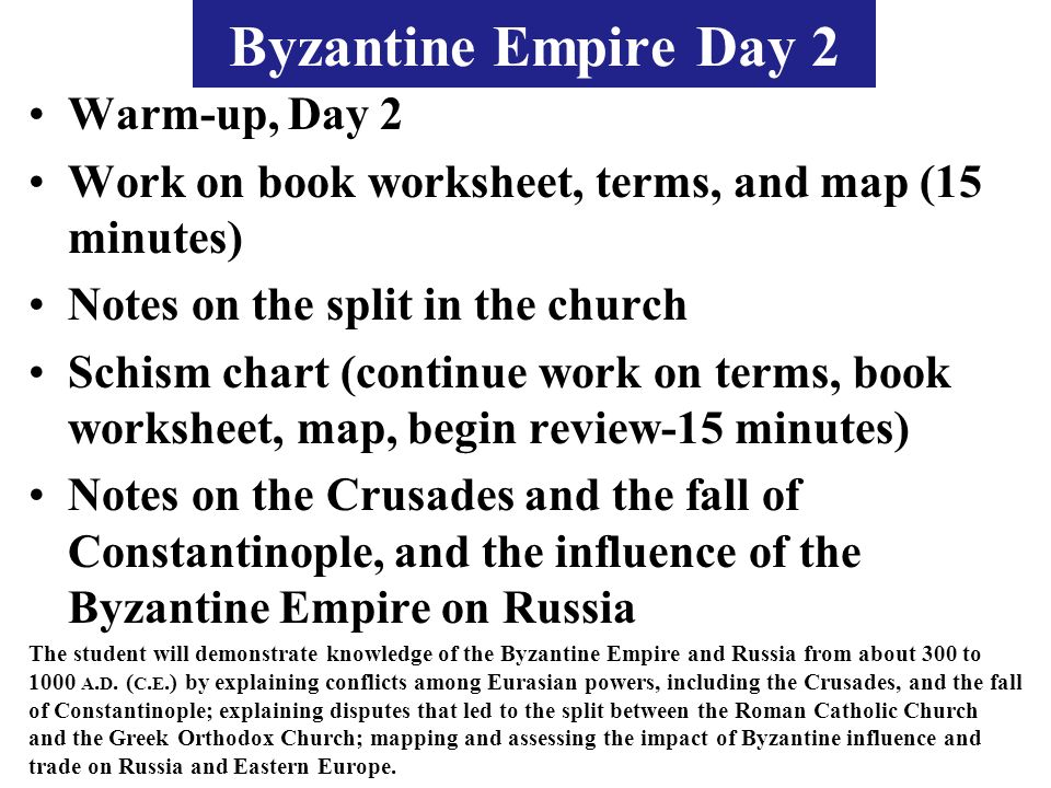 the byzantine empire is and example of The byzantine empire, also referred to as the eastern roman empire and byzantium, was the continuation of the roman empire in its eastern provinces during late.